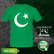 Bundle of 2 Independence Day T-Shirt
