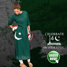 14 August Collection Dark Green Kurti For Women's