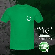Pak Logo Green Half Sleeves Round Neck T-Shirt