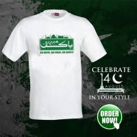 Hum Hain Pakistan Half Sleeves printed T-Shirt