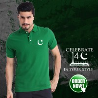 Pak Logo Green Half Sleeves Polo T-Shirt