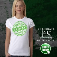 Independence Day Half Sleeves T-Shirt For Women