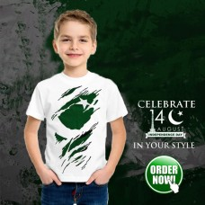 Pak Design White Half Sleeves T-Shirt For Kids