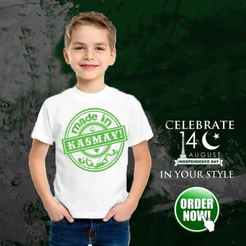 14 August White Half Sleeves Printed T-Shirt For Kids