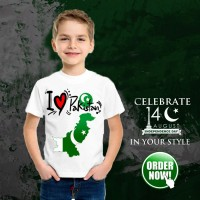 I Love Pak Round Neck T-Shirt For Kids