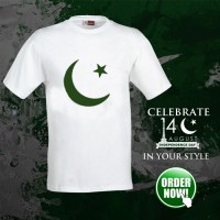 Pakistan Logo White Half Sleeves T-Shirt For Men