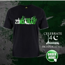 Pakistan Zindabad Logo Half Sleeves T-Shirt