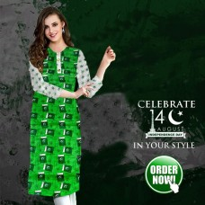 14 August Stylish Design Kurti For Women