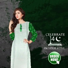 14th Aug Premium Quality Kurti For Women