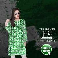 Pakistan Day Green Kurti For Women's