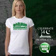 Pakistan White Round Neck T-Shirt For Women
