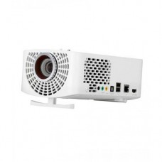 LG LED Home Theater Projector White PF1500W