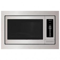 Xpert Appliances Built-in Microwave Oven XME-25L